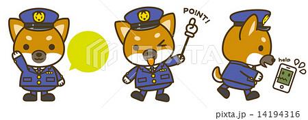 はたらく犬。犬の警察官 14194316