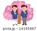 ブレザー制服の卒業式と桜 14195867