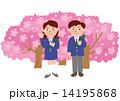 ブレザー制服の卒業式と桜 14195868