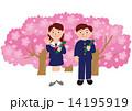 学生服の卒業式と桜 14195919