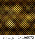 14196572