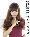 髪型 ウェーブヘアー ロングヘアーの写真 14198726