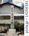 京都 長岡宮跡 14200381