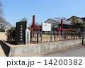 京都 長岡宮跡 14200382