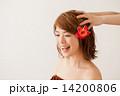 A Merry Girl 14200806