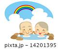 老夫婦 ベクター 虹のイラスト 14201395