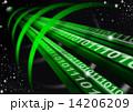 コード 暗号 バイナリのイラスト 14206209