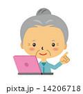 ベクター おばあちゃん 人物のイラスト 14206718