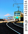 富士山と江ノ電 14210234