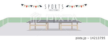 Table Tennis (Sports) 14213795