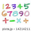 手描き風の数字と計算記号のセット 14214211