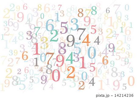 割り算 の写真・イラスト素材 1 ... : 分数の計算 : すべての講義
