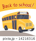Back to school background with illustration of yellow bus. 14216316