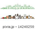 ペット 一列 コピースペース セット 14240250