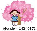 入園 桜 子供のイラスト 14240373