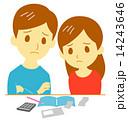 家計簿 やりくり 男女のイラスト 14243646