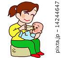 授乳 親子 母親のイラスト 14244647