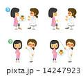 妊娠 医師 産婦人科のイラスト 14247923