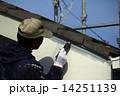 塗装 塗装工 塗替えの写真 14251139