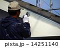塗装 塗装工 塗替えの写真 14251140