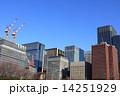 ビル街 ビル群 丸ノ内の写真 14251929