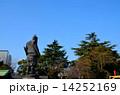 豊臣秀吉 豊國神社 秀吉像の写真 14252169