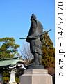 豊臣秀吉 豊國神社 秀吉像の写真 14252170