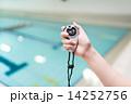 水泳施設 14252756