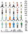 様々な人々のイラスト / 働く人々 14253320