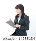 インタビュー 書き込む 女性の写真 14255134