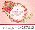 母の日 ベクター 花のイラスト 14257812