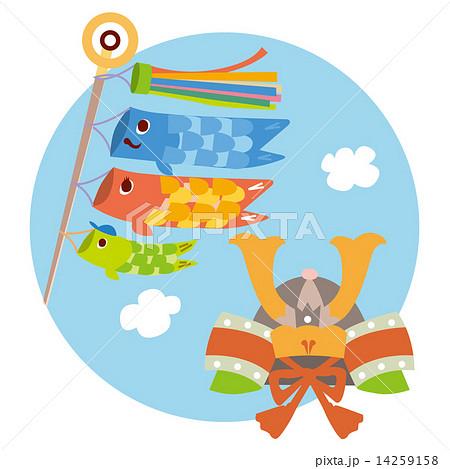 5月こどもの日鯉のぼりと兜のイラスト素材 14259158 Pixta