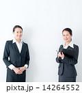 ビジネスウーマン 50代 40代の写真 14264552