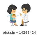 医師 予防接種 ベクターのイラスト 14268424