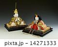 ひな人形 14271333