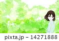 困り顔 困る 新緑のイラスト 14271888