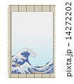 浮世絵 大波 富士山のイラスト 14272202