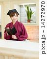 店員 アルバイト オーダーの写真 14272970