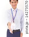握手するビジネスマン 14273570