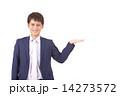 案内するビジネスマン 14273572