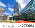 超高層ビル 虎ノ門ヒルズ 建物の写真 14275668