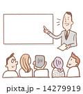 セミナーで説明を受ける聴衆 14279919