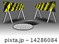 Under construction 14286084