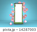 Cherry Blossoms And Scroll On Blue Background 14287003
