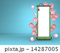 Cherry Blossoms And Scroll On Blue Text Space 14287005