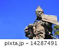 3月愛知 清洲の織田信長公像 14287491