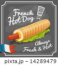 French Hot Dog Poster 14289479
