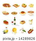 Italian Food Set  14289826