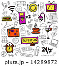 Hotel service icons doodle sketch 14289872