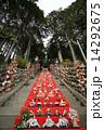 つるし飾り 日本三大つるし飾り 雛のつるし飾りの写真 14292675